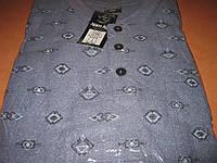 Пижама мужская синяяя махра с начесом теплая р.46