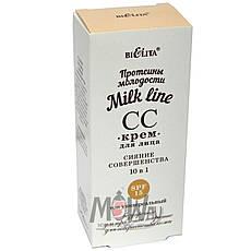 Bielita - CC Cream Milk Line Крем тональный для лица SPF15 10в1 Тон универсальный 30ml, фото 2