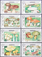 Монголия 1992 - грибы - MNH XF