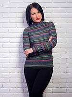 Полосатый свитер с замочками