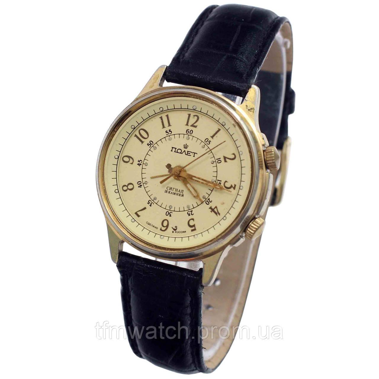 женские часы подарок