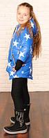 Куртка для девочки на весну с принтом звезда