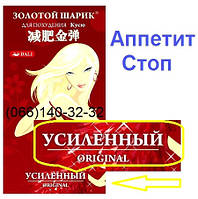 Прейскурант цен медпрепаратов в аптеке 91 народная медицина бадан трава