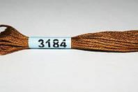 Мулине Гамма (Gamma) 3184 светло-коричневый
