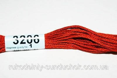 Мулине Гамма (Gamma) 3206 красно-коричневый