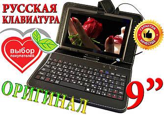 Новый чехол с клавиатурой 9, русский, оригинал.