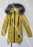Куртка зимняя для девочек из новой коллекции