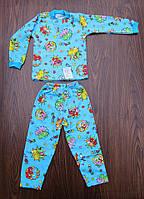 """Пижама """"Мальчуган""""(байка) рост 104-110 см"""