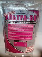 Фортоген    ПРОТЕИН УЛЬТРА-80      900 гр.