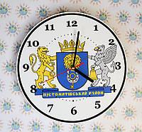 Годинник настінний з гербом Вашого району