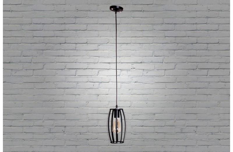 Металлический подвесной светильник