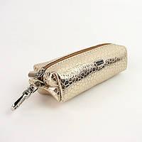 Чехол для ключей кожаный ключница на змейке золотистая Desisan 207 Турция