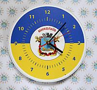Годинник настінний з гербом вашого міста