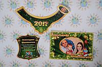 Этикетки - Наклейки на бутылку шампанского Новогодние с вашей фотографией Зеленый