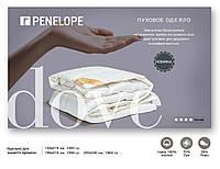 Одеяло пуховое Penelope  Dove 155*215 полуторное