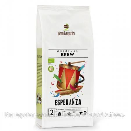 Кофе в зернах Johan&Nyström Esperanza 500 г