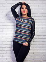 Полосатый свитер с кожаными рукавами