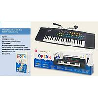 Пианино синтезатор с микрофоном KI-3738,орган