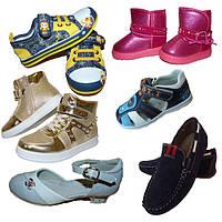 - Обувь для детей и взрослых
