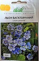 Семена цветов сорт лен многолетний 0,3 гр