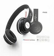 Беспроводные наушники со встроенным MP3/FM/Bluetooth P460. Цвет Black