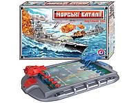 Настольная игра Морские баталии ТехноК 1110