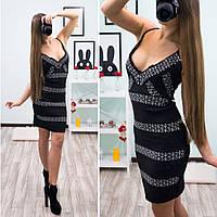"""Обворожительное, женское, бандажное платье """"Открытое декольте на бретелях, декорировано камнями""""  Турция!"""