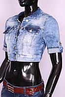 Болеро джинсовое женское (код 344RND)