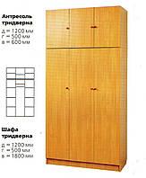 Шкаф для общежитий, гостиниц, домов отдыха