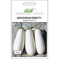 Семена Баклажан белый Бибо F1,  15 семян Seminis, фото 1