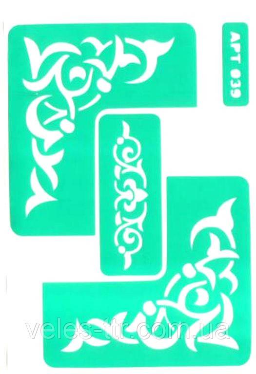 Трафарет АРТ 039 самоклеящийся многоразовый ОРНАМЕНТ УГОЛКИ И БОРДЮРЫ 14х19,5 см