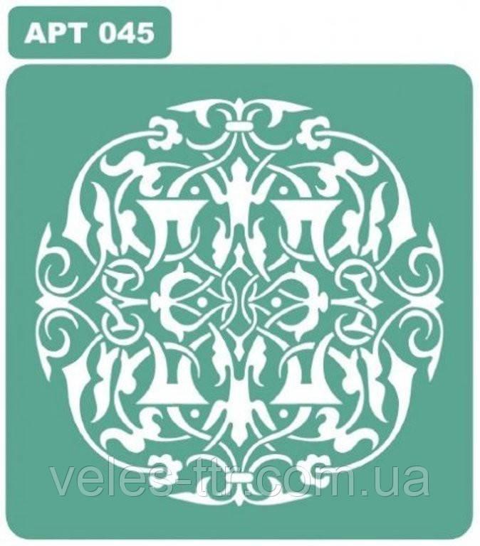 Трафарет АРТ 045 самоклеящийся многоразовый ОРНАМЕНТ 13,5х13,5 см