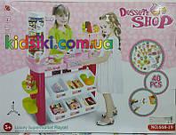 Детский игрушечный магазин супермаркет