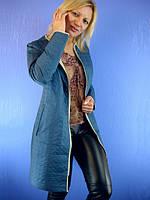 Куртки, плащи, ветровки женские весенние, осенние