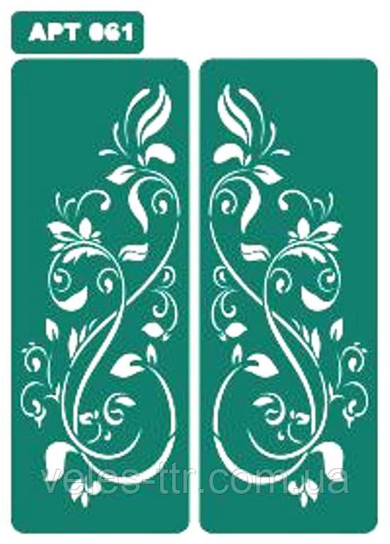 Трафарет АРТ 061 самоклеящийся многоразовый ЦВЕТОЧНЫЙ ОРНАМЕНТ 14х19,5 см