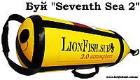 """Буй """"Seventh Sea 2.0"""" для подводной охоты.ПВХ"""