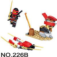 "Конструктор ""Ninja"", 4 вида, арт. SY226 KK SY226В"