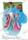 Ткань с рисунком для вышивки бисером Новогодняя рукавичка Дед мороз с Снегурочкой 1