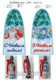 Ткань с рисунком для вышивки бисером Чехол на бутылку С Новым годом