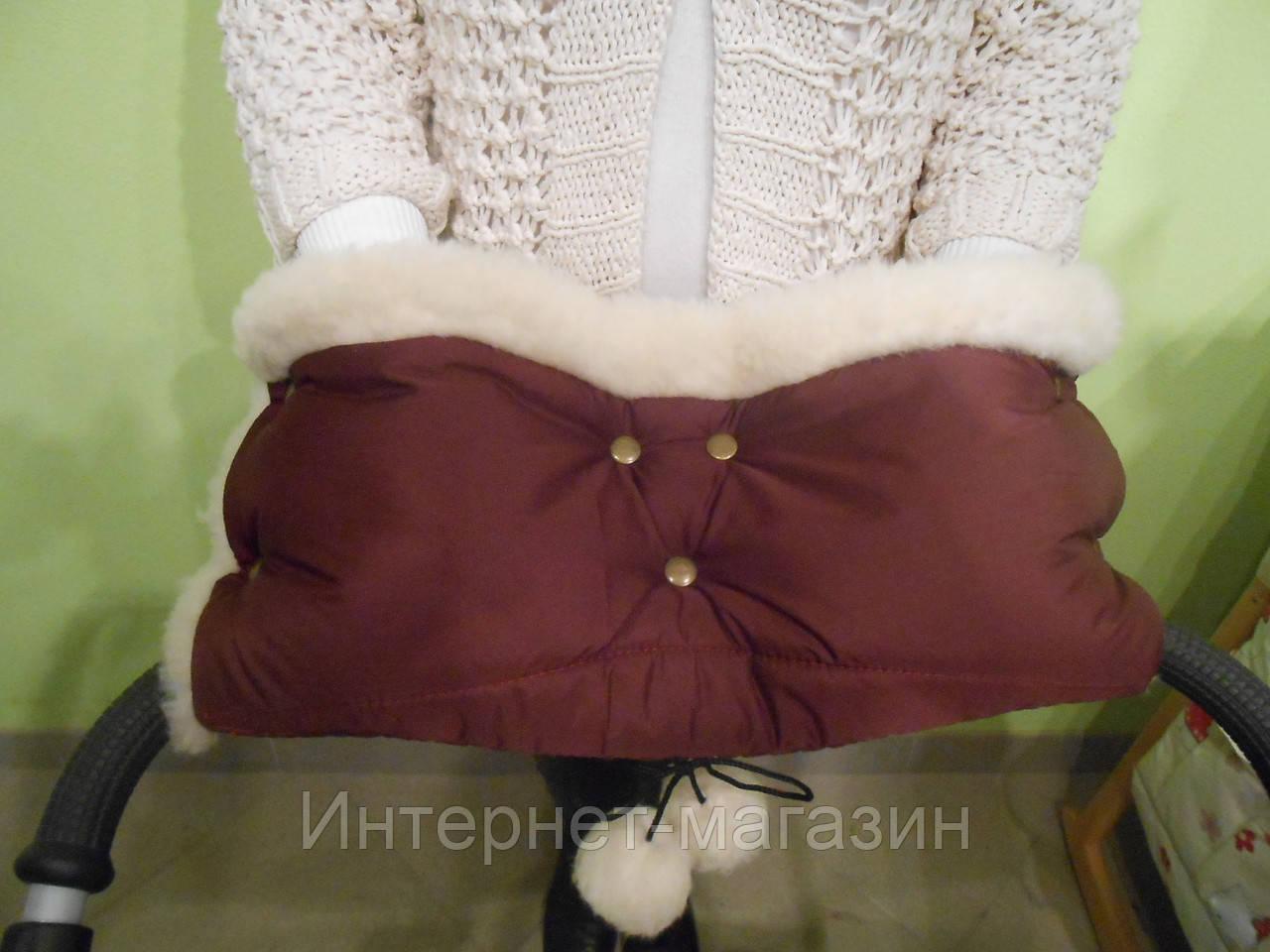 Муфта на коляску, в санки цвет коричневая - ЭЛИКОР в Полтаве