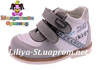 Ортопедические демисезонные ботиночки для мальчика