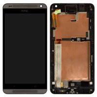Дисплей для мобильного телефона HTC Desire 700 Dual sim, черный, с рамкой, с сенсорным экраном, original (PRC)