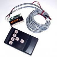 Пульт дистанционного управления для кабинета WA310E Hunter 20-1252-1