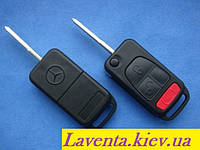 Выкидной ключ Mercedes-benz (корпус) 2+1 кнопки с лезвием HU64P