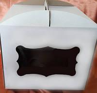 Коробка картонная для торта с окном, 30 см х 30 см х высота 25 см