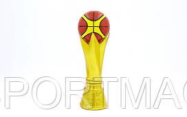 "Награда Статуэтка (фигурка) Кубок ""Баскетбольный мяч""19 см"