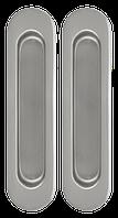 Ручки для раздвижных дверей Armadillo SH010 матовый никель