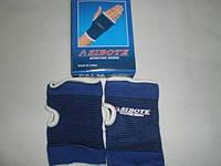 Бандаж пальца эластичный. В индивидуальной упаковке, 2 шт