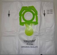 Мешки для пылесоса Зелмер Zelmer (зеленый) 49.4100 Zelmer 494100
