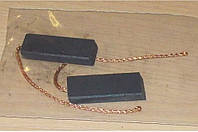 Щетка угольная для стиральной машины 5*12,5*35 клееная, провод по центру